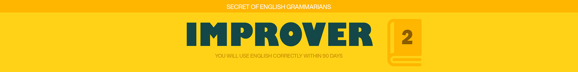 ADVANCED GRAMMAR banner